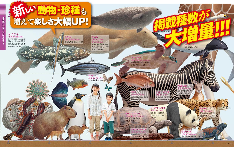 http://www.shogakukan.co.jp/pr/kuraberu/images/mihiraki0_l.jpg