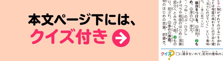 めい いっぱい 漢字