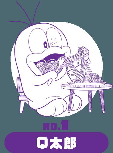 新オバケのq太郎 新装版 全4巻 小学館