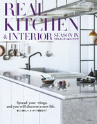 REAL KITCHEN&INTERIOR SEASON 9