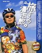 キューバ、沖縄、九州、箱根・・・。 忌野清志郎さんと旅を続けたビーパルだけが知るボス! 『旅 旅する清志郎。』DVD付き
