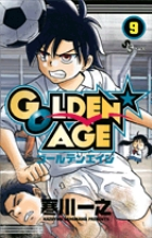 GOLDEN AGE 9