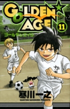GOLDEN★AGE 11