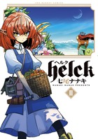 Helck 2