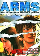 ARMS 22