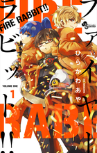FIRE RABBIT!! 1