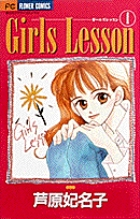 Girls Lesson 1
