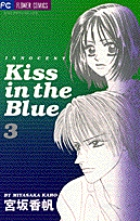 Kiss in the Blue 3