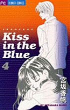 Kiss in the Blue 4