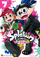 Splatoon 7