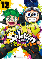 Splatoon 12