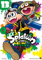Splatoon 13