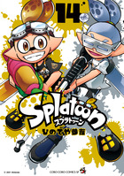 Splatoon 14