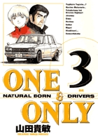 ONE&ONLY 新装版 3
