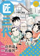 https://www.shogakukan.co.jp/thumbnail/books/09185755