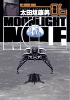 MOONLIGHT MILE 6