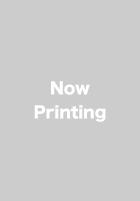 里中満智子が描く壮大なエジプト叙事詩!『アトンの娘 [1]』