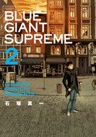 BLUE GIANT SUP…