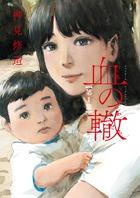 https://www.shogakukan.co.jp/thumbnail/books/09189623