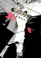 〝最終章〟舞台は再び現代へ!!『闇金ウシジマくん [42]』