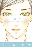 STAY 1