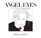 ANGEL EYES 復刻版