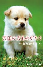 https://www.shogakukan.co.jp/thumbnail/books/09230898