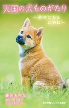 https://www.shogakukan.co.jp/thumbnail/books/09231319