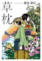 https://www.shogakukan.co.jp/thumbnail/books/09408627