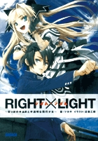 RIGHT×LIGHT 1