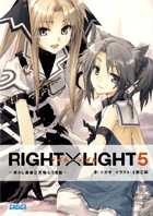 RIGHT×LIGHT 5