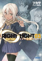 RIGHT∞LIGHT 3