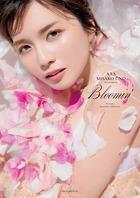 AAA宇野実彩子、20代最後の写真集『AAA MISAKO UNO PHOTOBOOK Bloomin'』