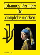 フェルメールのすべてが詰まった完全版作品集!『フェルメール全作品集』