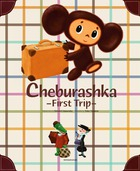 Cheburashka -First Trip-