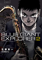 BLUE GIANT EXP…