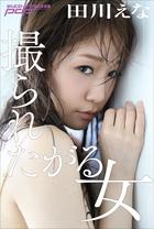 西田幸樹 | 著者 | 小学館