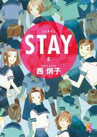 STAY【マイクロ】 5
