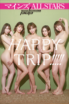 マインズALLSTARS HAPPY TRIP!!!!!