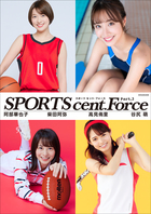 SPORTS cent. Force Part.3