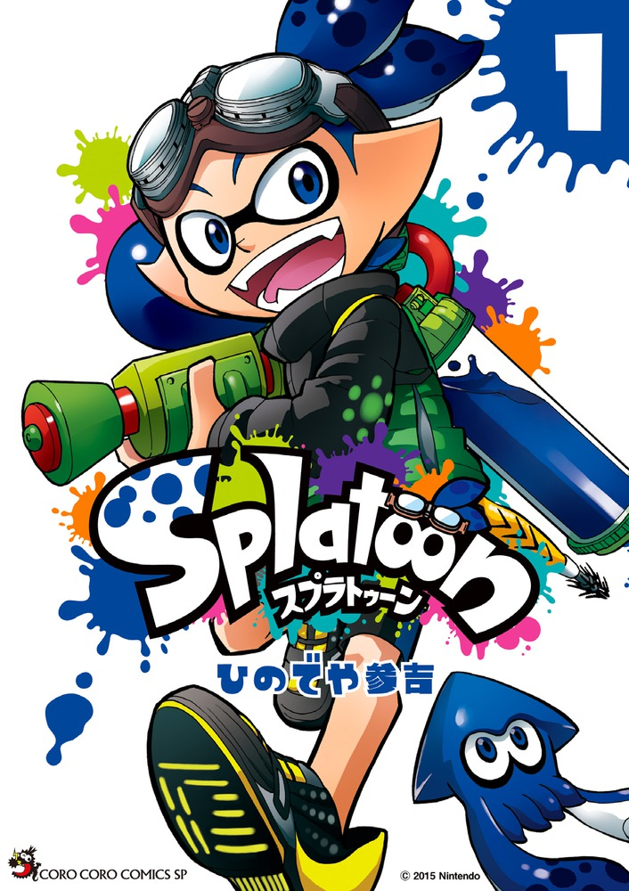 splatoon wallpaper by xxzicexx - photo #22