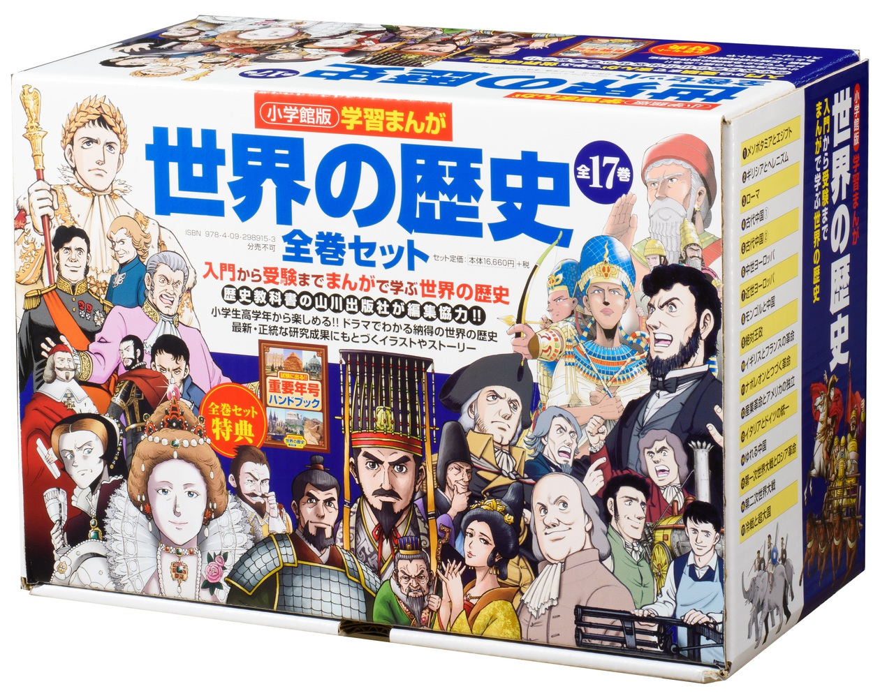 https://www.shogakukan.co.jp/thumbnail/snsbooks/09298915