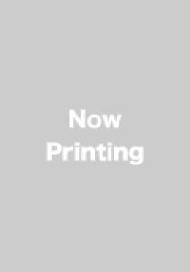 ドラえもん はじめての漢字辞典 小学館