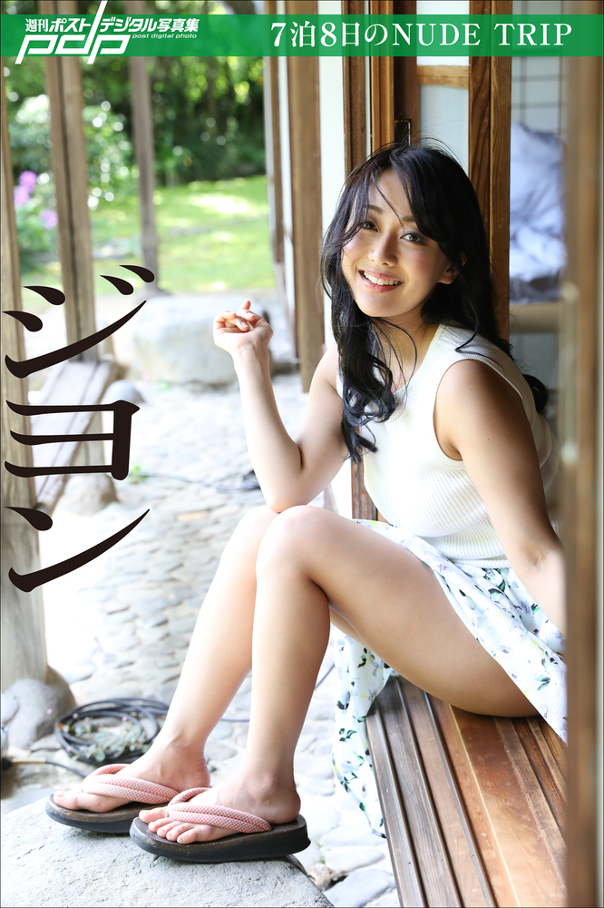 福田沙紀(22)の中途半端ボディが愛おしい【エロ画像】 芸能